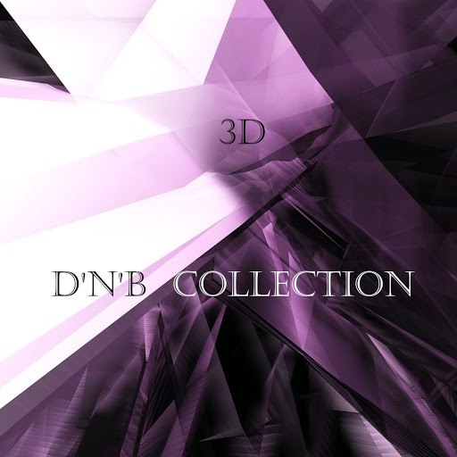 3D альбом D'n'B Collection
