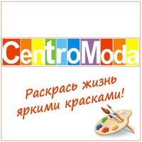 efef785ea CentroModa   ВКонтакте