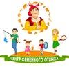 "Центр семейного отдыха ""БАБА ФРОСЯ"""