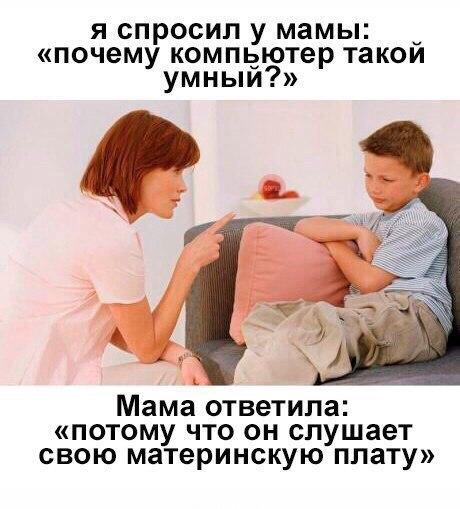 https://pp.vk.me/c639423/v639423708/377f/oFBsC7FuJ8E.jpg