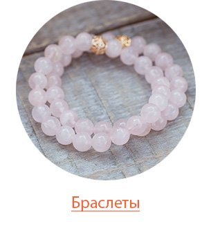vk.com/feed?q=%23nastia_olgan_bracelets&section=search