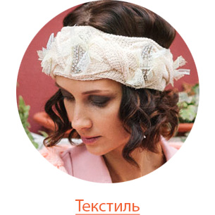 vk.com/feed?q=%23nastia_olgan_textile&section=search