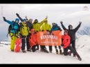 Восхождение на Казбек / GanaMana Adventure / Поход / Альпинизм / Грузия / Казбек с юга / Казбек с Грузии / Поход по Грузии / Гер