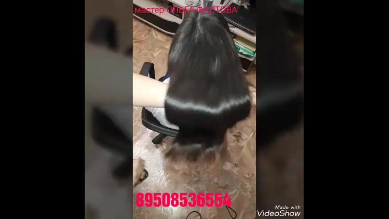 Кератиновое выпрямление восстановление волос с сохранением прикорневого объема для Юлии.Результат до 6 месяцев ☝
