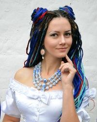 Мирослава Шеремета