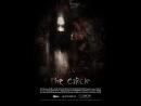 Круг  The Circle  Bleed (2017) HD
