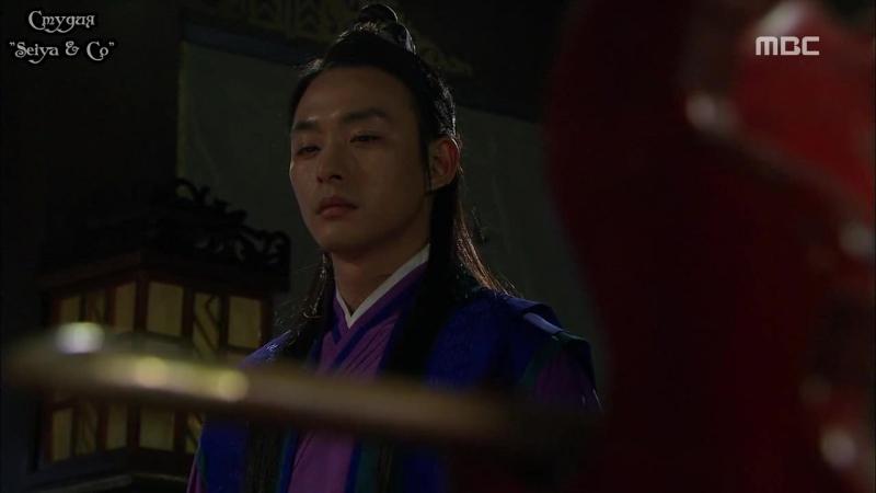 Seiya Co 104 108 Дочь Короля Су Пэк Хян King's Daughter Soo Baek Hyang 2013 Субтитры