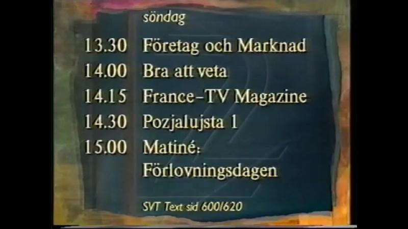Анонс, диктор, программа передач и конец эфира (TV2 [Швеция], 09.12.1995)