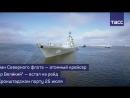 Орлан и Акула на Рейде Кронштадта накануне Дня ВМФ