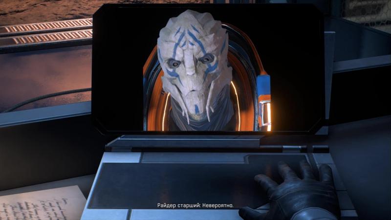 Mass Effect Andromeda Батя Гарруса