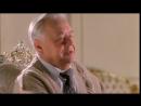 Президент и его внучка 1999 комедия реж Тигран Кеосаян