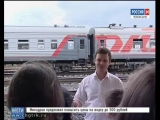 Железнодорожники проводят лекции-экскурсии для детей