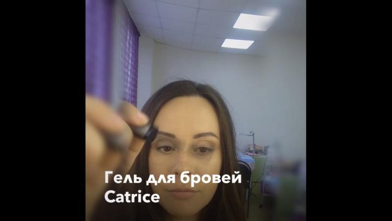Экспресс-макияж за 9 минут. Анастасия Яблонская