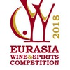 Eurasia Wine & Spirits Competition