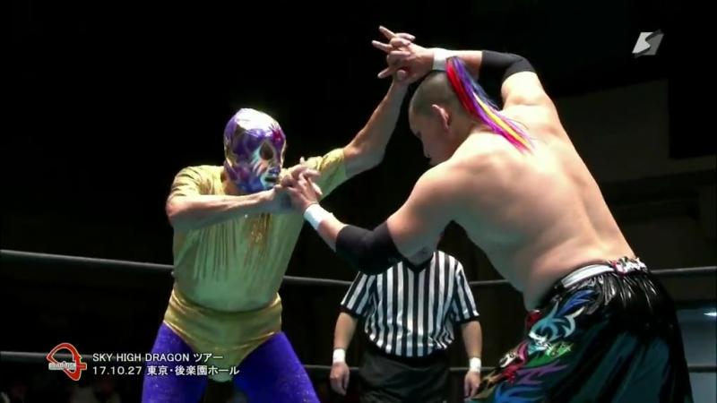 Jinsei Shinzaki KAZMA SAKAMOTO Great Kabuki vs Keiji Muto Mil Mascaras Tatsumi Fujinami Dradition Sky High Dragon Tour