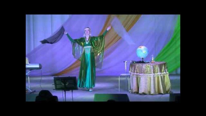 Концерт Лилии Литвиновой музыкальный сказ Исток жизни.