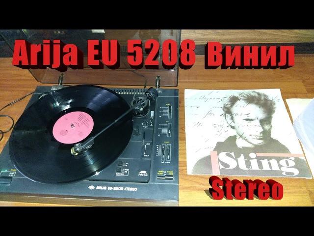 Винил AriJa EU-5208 stereo взрыв из прошлого , коллекция рок пластинок .