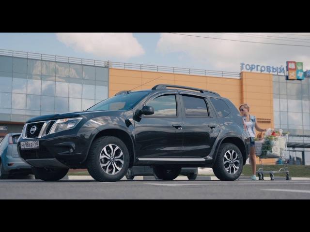 Отзыв о внедорожнике Nissan Terrano. Дизайн и маневренность