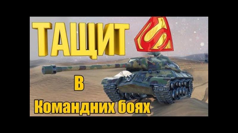 ИС-3 В КБ 1на1 протів Защитника (Время вишло)