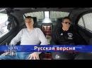 Как стать русским олигархом Уроки Михаила Прохорова