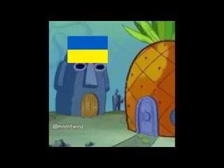 Губка Боб гимн Российской Федерации