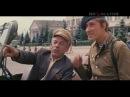 Смотрины (1979) фильм