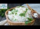 Рассыпчатый рис СЕКРЕТ правильного приготовления ДВА СПОСОБА Как варить рис