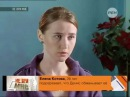 Семейные мелодрамы Елена Котова, 26 лет Не ври мне