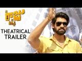 Nene Raju Nene Mantri Theatrical Trailer Rana Kajal Aggarwal Catherine Tresa #NRNMTrailer