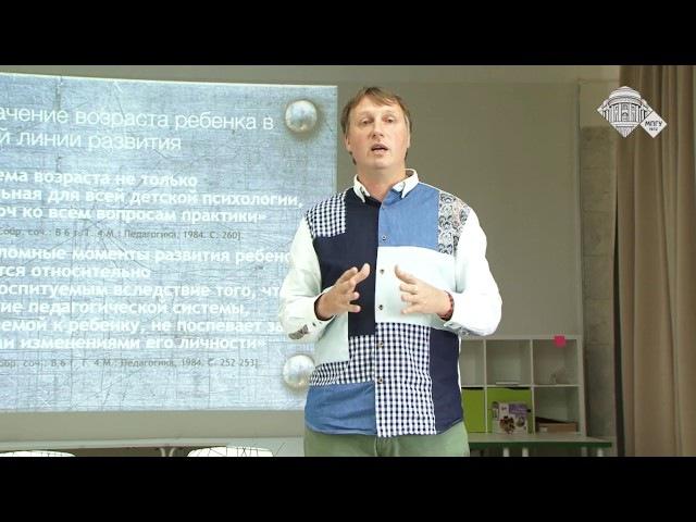 Обухов А С Идеи Л С Выготского в современной практике развития пед образовани ...