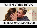 Every guy needs wingmen