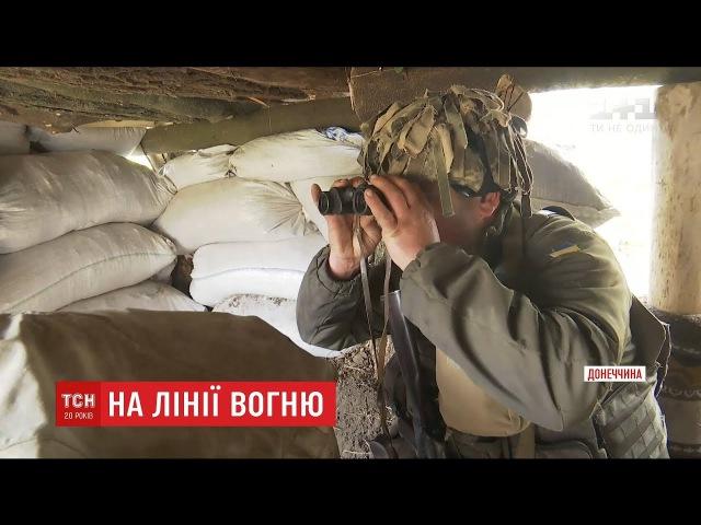 На Приазов'ї ворожі снайпери відстрілюють офіцерів на передових українських по ...
