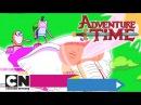 Время приключений Нечто большое Младший брат серия целиком Cartoon Network