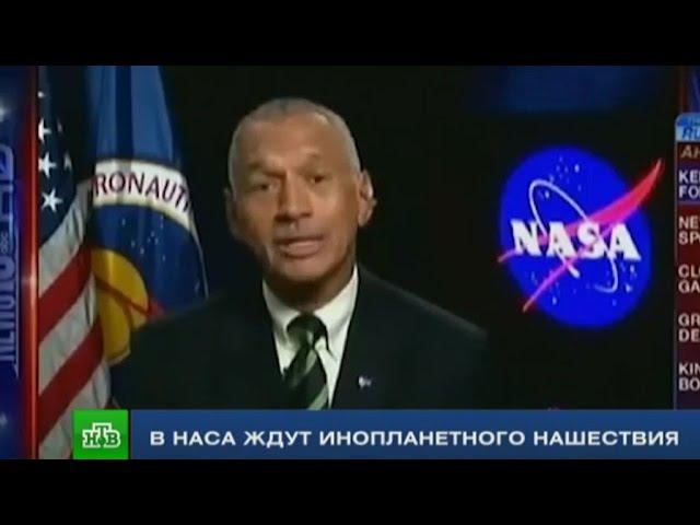 НАСА объявил оскором вторжении инопланетян на Землю смотреть онлайн без регистрации