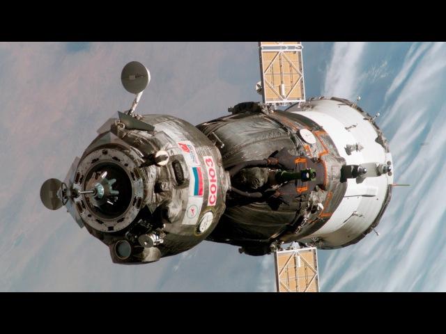 Космический корабль «Союз». Путь домой: отстыковка от МКС и приземление. Космос Вселенная 18.04.2017