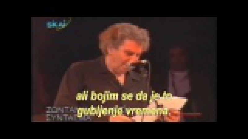 Mikis Theodorakis - PROTIV BOMBARDOVANJA SRBIJE