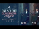 One Second Color Correction in Photoshop with Annie Leibovitz Photos 4K