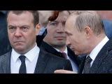 Путин и его окружение. Хитросплетения кремлевских интриг... Леонид Гозман, Сергей Митрохин, Владимир Семаго