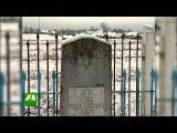 Без срока давности (2010) - Николай Киселев, Долгиново, Шандор Кепиро, Нови-Сад, Сербия, Бухенвальд, Федор Михайличенко