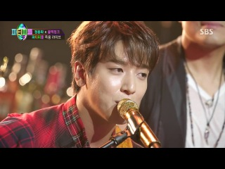 170812 Party People EP4 - Yonghwa - One Fine Day (Acoustic)
