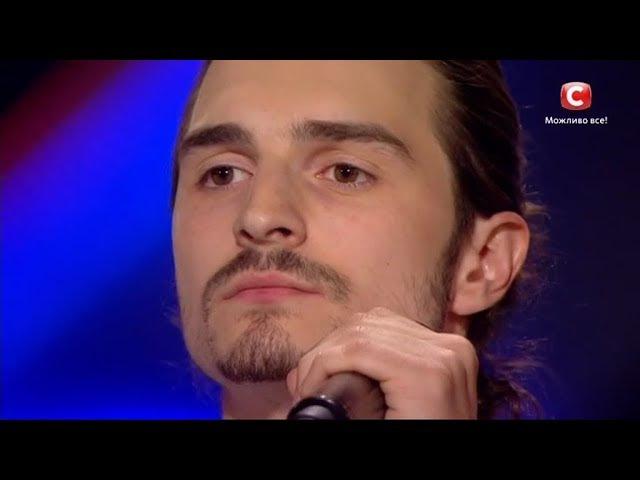 Андрей Лучанко (LUKA) - Небо Падає |Второй кастинг «Х-фактор-8» (09.09.2017)