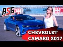 Chevrolet camaro 2017 Мужской sport car
