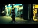 Paris, je t'aime - Parc Monceau (legendado)