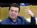 Кобзона взбесил вопрос о свадьбе дочери судьи-миллионерши с Кубани