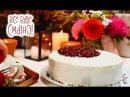 3 место: Вафельный торт с фаршем — Все буде смачно. Сезон 5. Выпуск 22 от 12.11.17