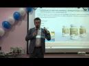 Отличия функционального лечебного и профилактического питания Д Дергачев Весенний Марафон Успеха