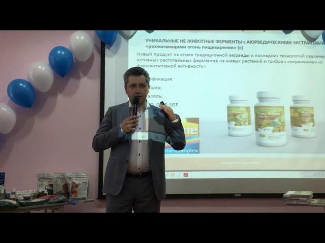 Отличия функционального, лечебного и профилактического питания Д. Дергачев Весенний Марафон Успеха