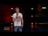 Stand Up: Алексей Щербаков - Про 23 февраля
