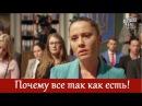 Это видео заденет каждого! Правдиво о хохлах и Украине! Выбор за ВАМИ...