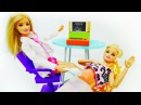 Видео для девочек. Кукла Барби беременна. Барби и Кен